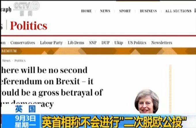 英国首相发文脱欧 特雷莎·梅做出这样一个承诺(原创)