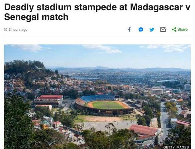 非洲杯踩踏事件:造成至少1人死亡40人受伤 球迷:为何只开一个入口?(原创)