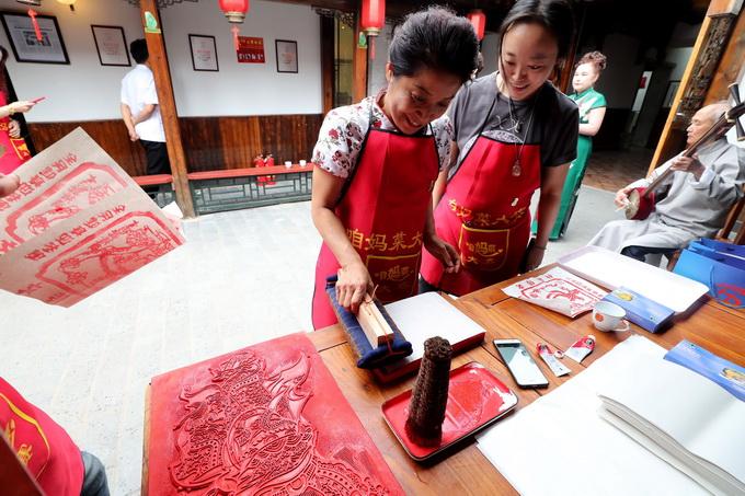 湖北省健康的鲍师傅糕点加盟总部