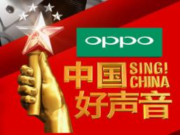 """《中国好声音》开""""中秋演唱会"""" 用歌声与观众共度佳节"""