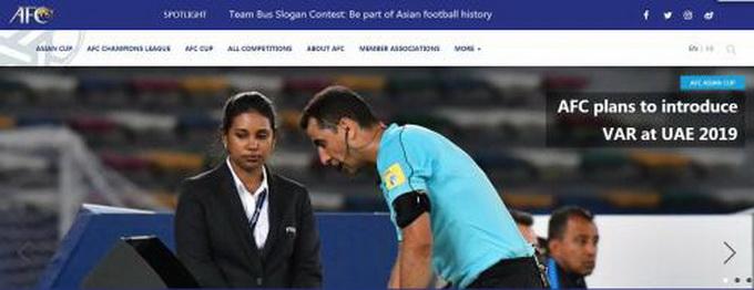 2023年亚洲杯在哪举行: