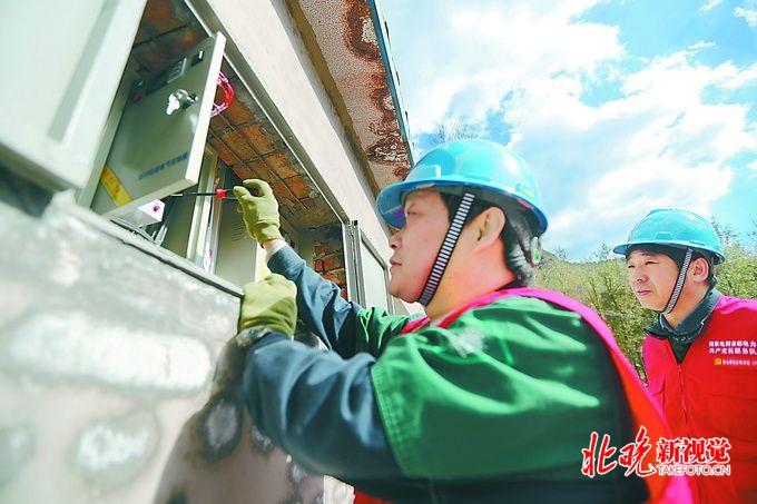 北京冷库,k7线上娱乐
