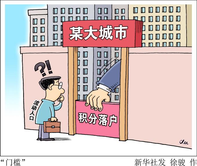 龙女宝宝起名字2018年度北京积分落户人员姓名分数单元消息公示 十问十答为您解惑 北晚新视觉