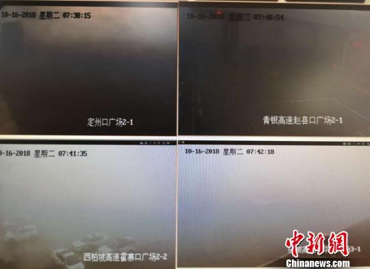 河北大雾高速关闭 省气象台16日5时27分发布大雾黄色预警