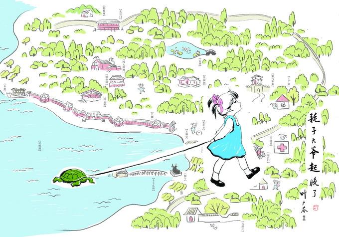 颐和园手绘地图 友雅绘制