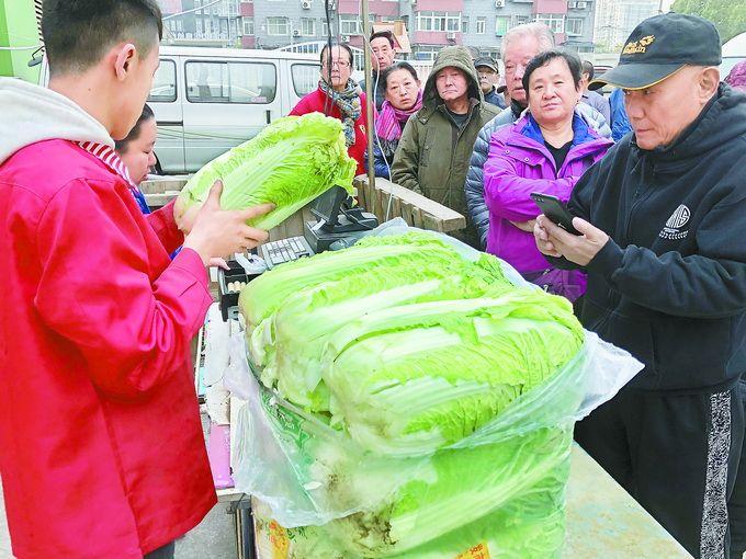 北京菜价降了!大白菜降至近5年同期最低价 尖椒
