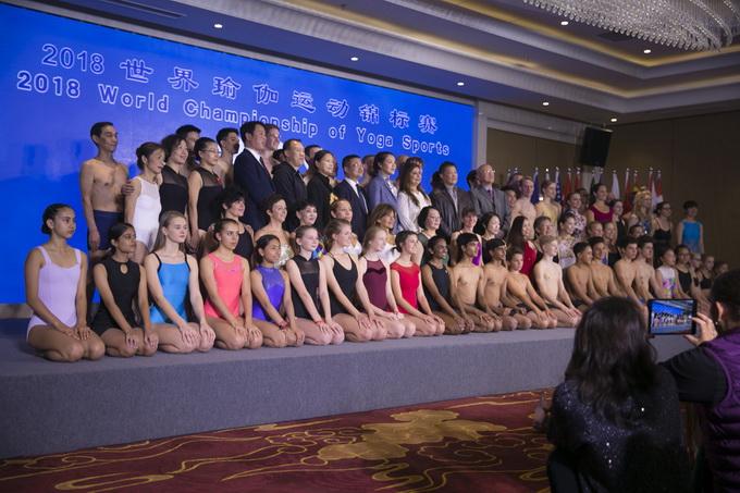 世界瑜伽运动锦标赛首次落地中国,冠军特奖云鼓压轴亮相
