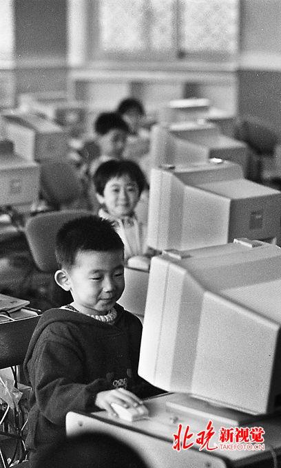 从抗拒电脑到互联网+ 改良开放40年来产生奈何转