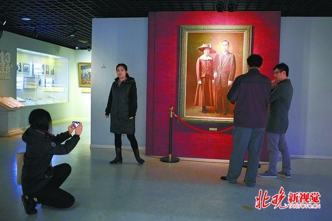 《中华风采--宋氏三姐妹及家族成员旗袍展》《宋庆龄与中非友好》等
