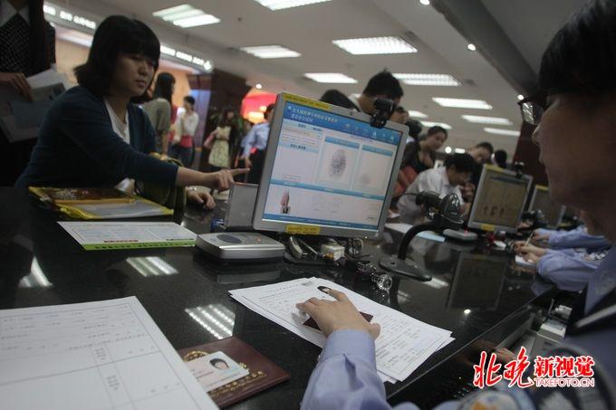 长沙攻略:泰国延长免费落地签至四月底 马来西亚