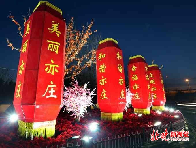 北京亦庄将打造绿色生态城区