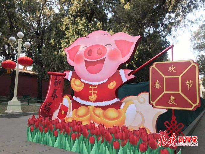 """""""年味儿""""十足!北京市属公园春节景观布置完"""