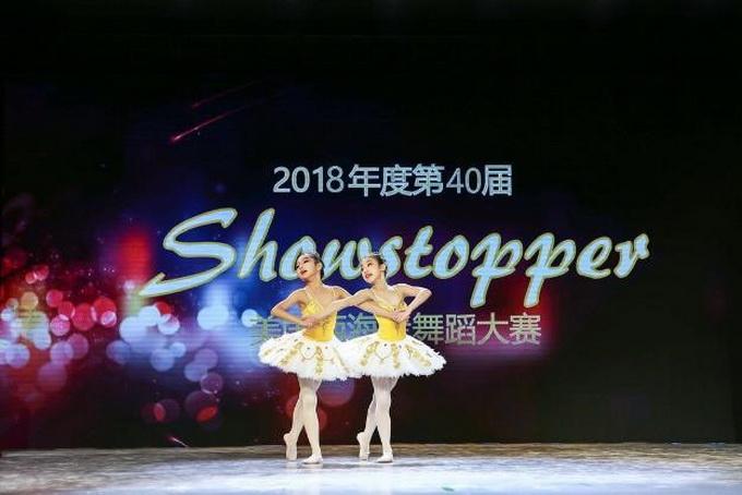 2019华高国际新年芭蕾夜在京举办