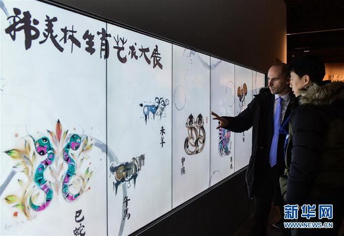 记者 滋长解读:展览以韩