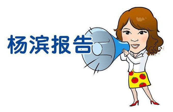 北京市消协告示蚕丝被斗劲试验结果:标注100%桑