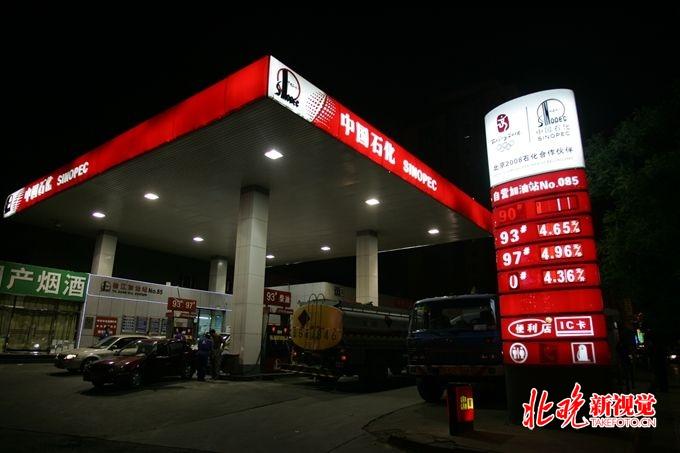中国石化董事长:今年国际油价继续下跌