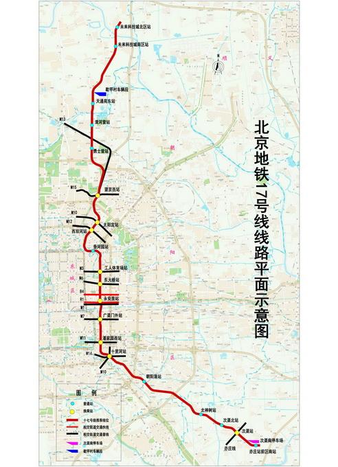 17号线规划图_北京地铁17号线又有新进展:实现一个小时从亦庄到昌平   北晚新 ...