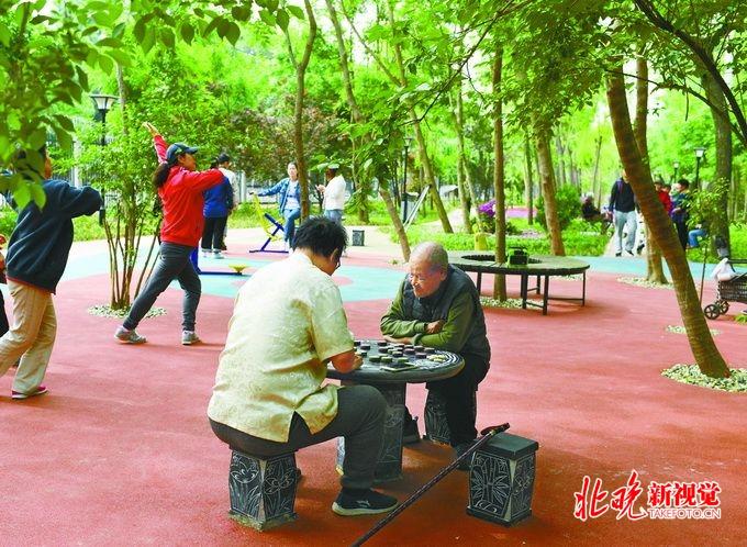 北京口袋公园