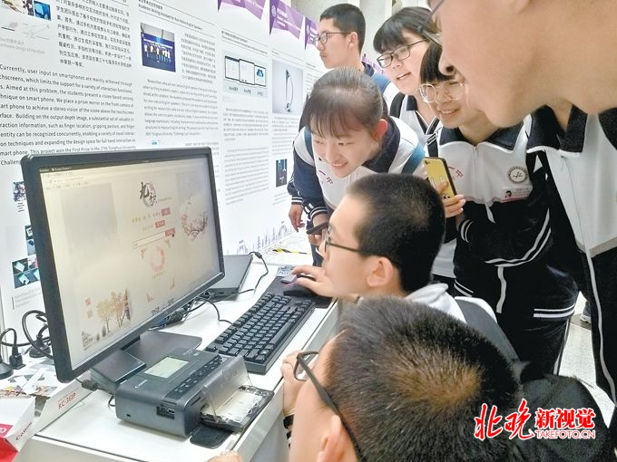 http://www.weixinrensheng.com/kejika/302103.html