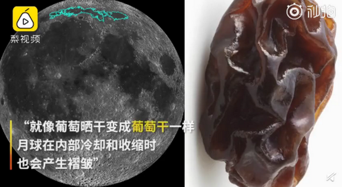 月球正在冷却收缩是怎么一回事?这到底是个什么情况?
