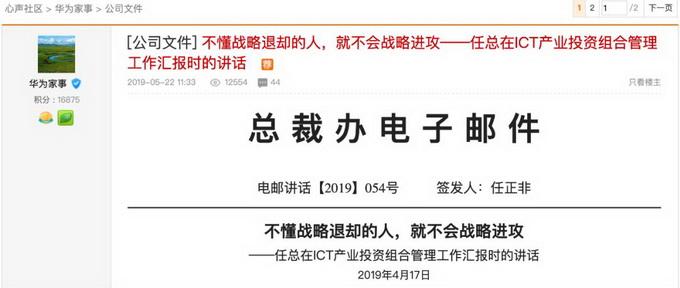 http://www.qwican.com/yuleshishang/1092828.html