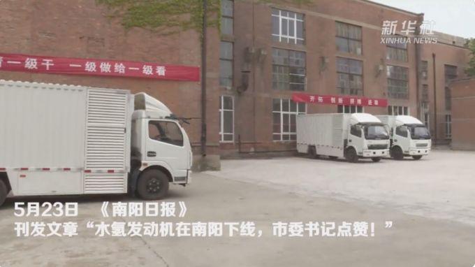 工信部回应水氢车 该产品不能申请新能源汽车补贴