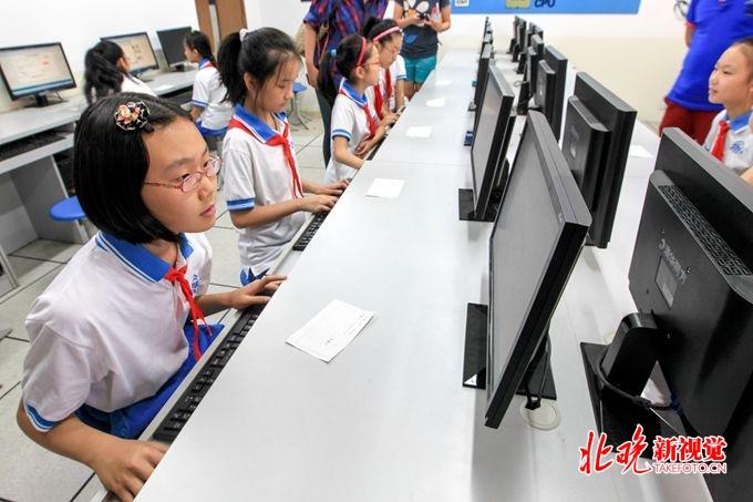 http://www.bjgjt.com/wenhuayichan/39243.html