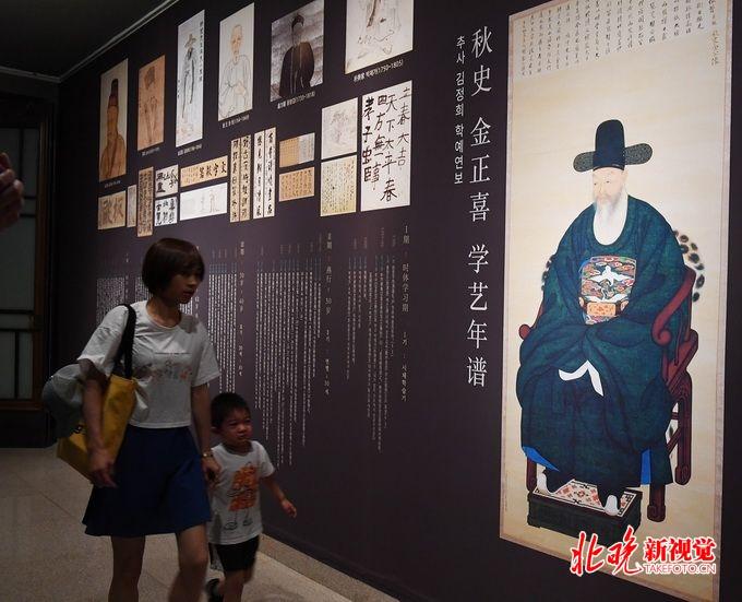 http://www.weixinrensheng.com/lishi/347750.html