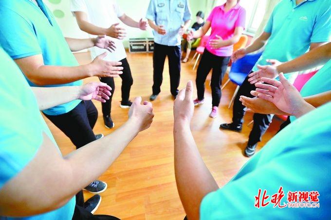 走进北京天康戒毒康复所,这里的戒毒康复人员如何完成心理脱毒?