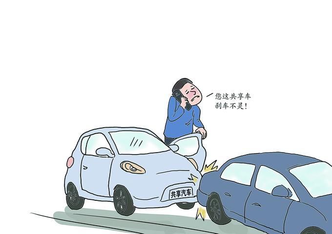 共享汽车出事故,车辆投保为非营运,保险拒赔租车人上诉