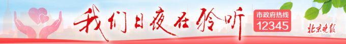 http://www.k2summit.cn/tiyujingsai/669743.html
