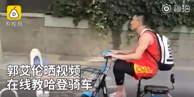 蹭热度?郭艾伦发视频教哈登骑车,网友:没戴头盔,我们这里超严