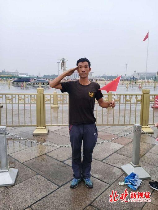伊犁到北京!退伍兵哥徒步4000余公里到天安门广场向国旗敬礼