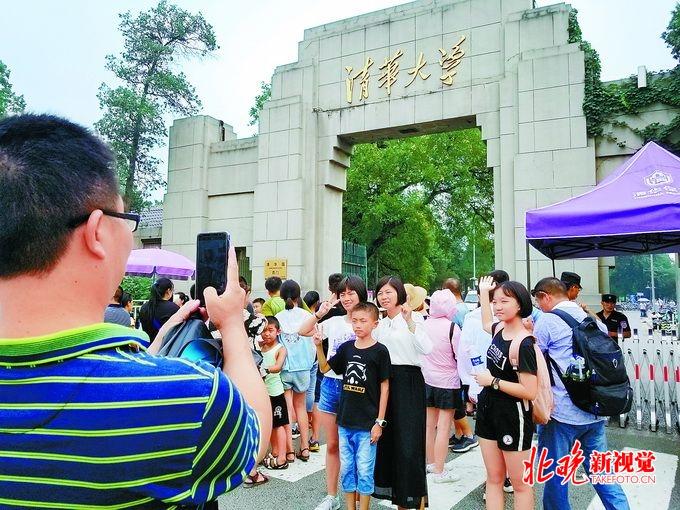 黑导游盯上高校预约参观制 北京海淀警方50天查获90多人