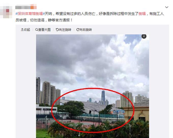 突发!深圳体育中心倒塌最新消息 事件经过细节是什么?2人受伤2人被困