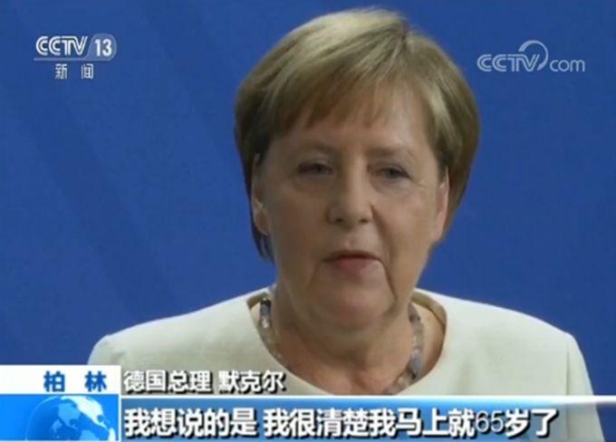 德国总理默克尔三次在公开场合身体突然持续颤抖,她本人回应了