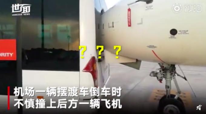 """摆渡车倒车撞飞机,网友调侃""""登机太着急"""",还出过别的尴尬事"""