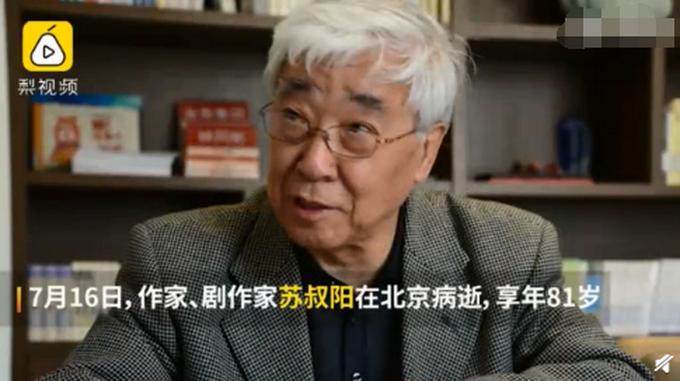 讲述苏叔阳不为人知的故事:姜昆有事找他,他绝不推辞