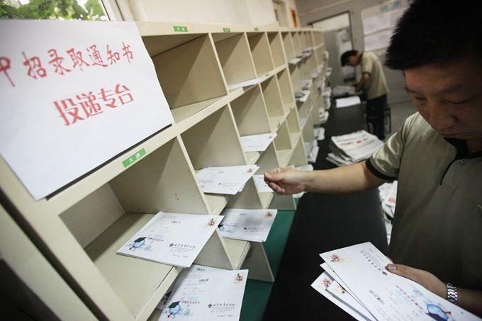 北京城六区部分高中中招预录分数线出炉一表重率本广州市高中图片