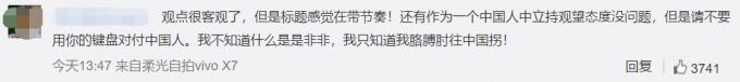 """菲尔普斯谈孙杨事件,指出""""罪魁祸首"""",网友怎么看"""