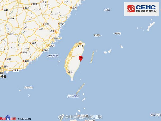 台湾4.8级地震,台湾为什么多地震?请收好这份12秒自救指南