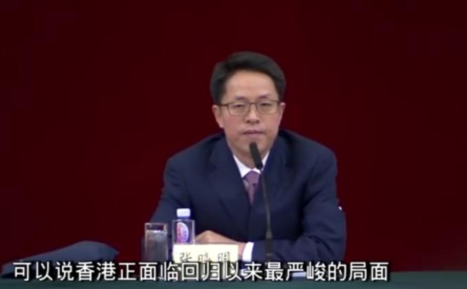 """""""香港面临回归以来最严峻局面"""",座谈会上港澳办主任这样说"""