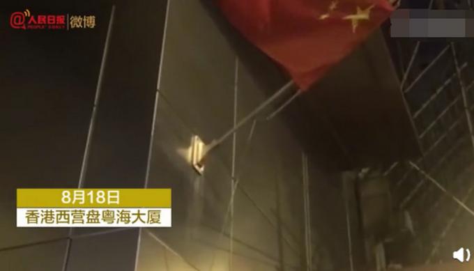 香港护旗手连夜升起五星红旗,并唱响国歌 网友:为你们骄傲