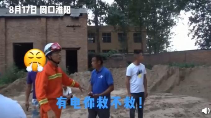 男子触电被困电线杆,家属录视频要求消防员带电救人,网友怒了