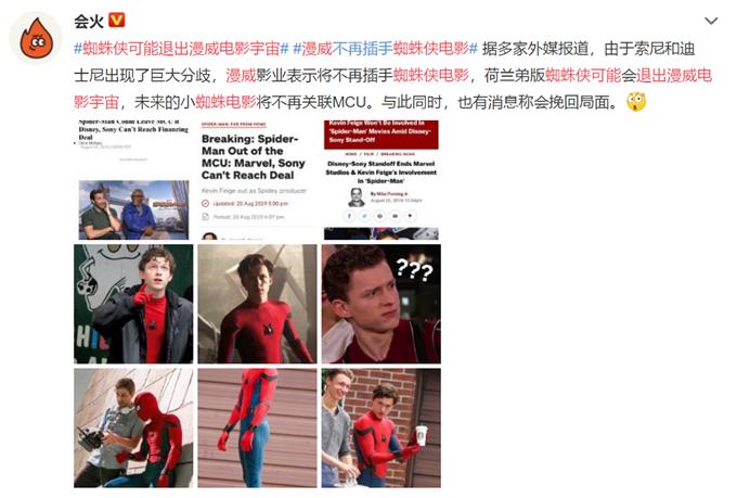 蜘蛛侠可能退出漫威宇宙,原因很简单,影迷观点不一