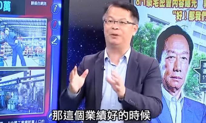 """""""有时为了节目效果""""台湾榨菜哥谈五粮液梗,对网友反应始料未及"""