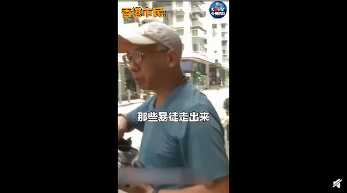香港市民接受采访时痛心流泪,几次哽咽说不出话 网友:好心痛啊