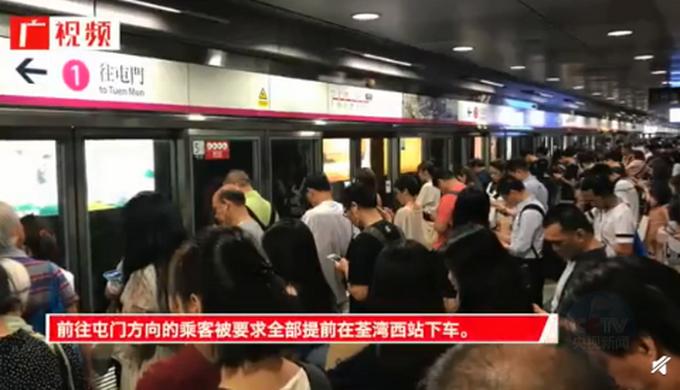 港铁被曝让乘客下车运送示威者,记者香港亲历:提前一站腾空车厢