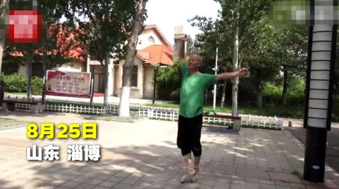 75岁大爷学芭蕾视频走红,脚指甲都磨没了,有梦想谁都了不起
