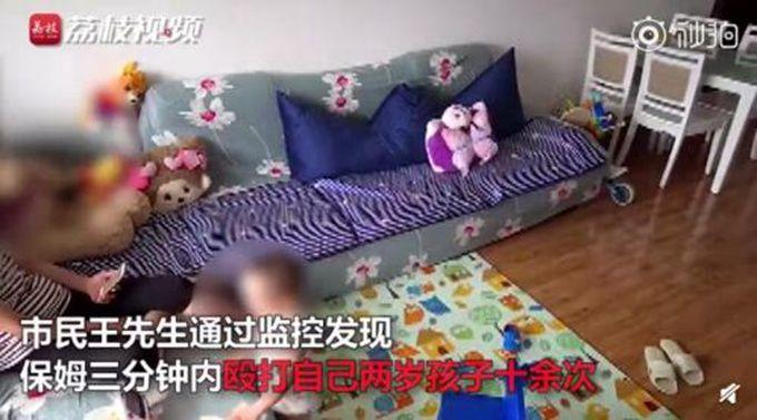 保姆殴打两岁男童该保姆已被警方采取强制措施